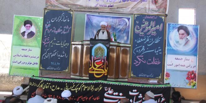 برگزاری سومین نماز جمعه ماه مبارک رمضان ۹۳ در قسمت مصلای جدید